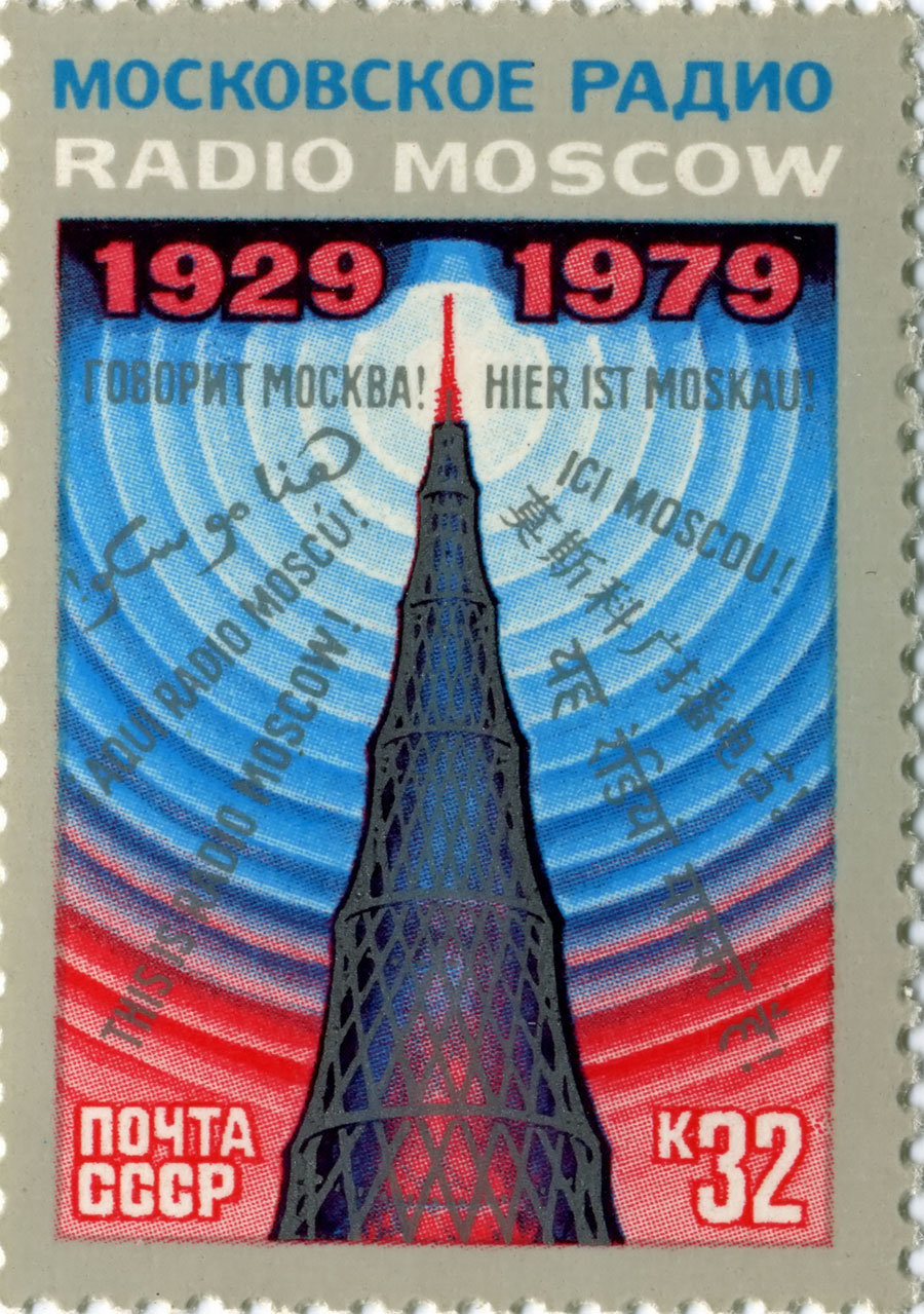 Voice of Russia to cut shortwave
