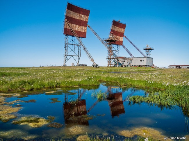 Soviet SEVER troposcatter communications antenna