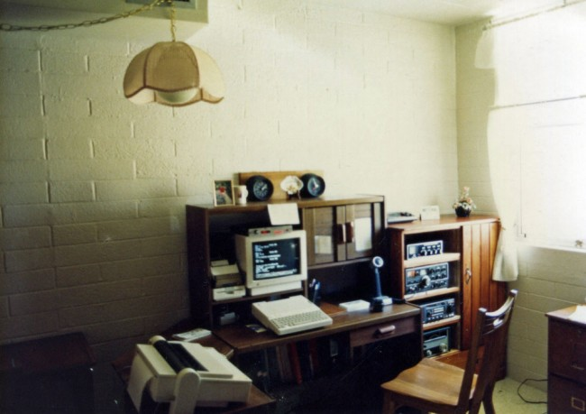Radio Room, KH2R Guam Circa 1988
