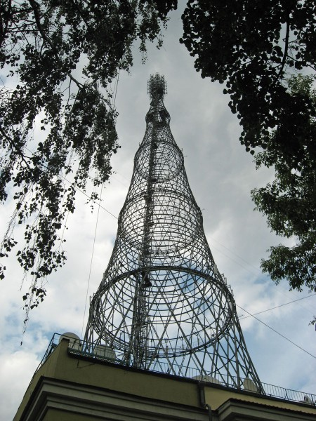 Shukhov Tower, Moscow, FSR