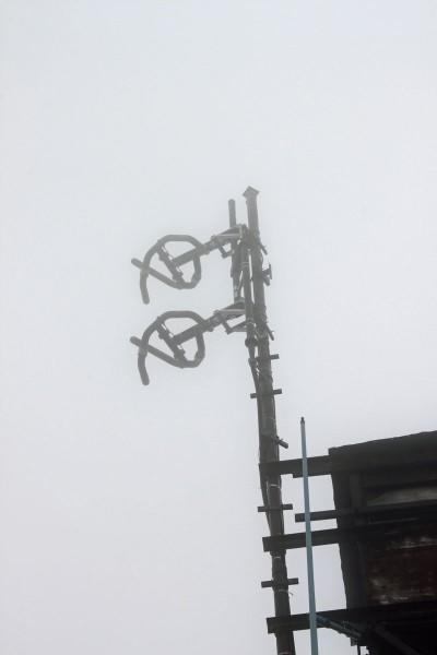 WJJR WZRT ERI antenna