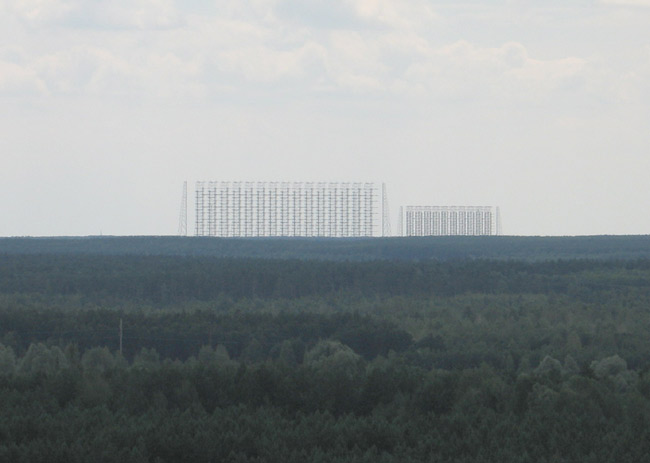 Distant view STEELYARD OTHR array, Chernobyl, Ukraine