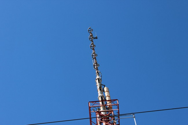 WNSH backup antenna, WFME-TV antenna