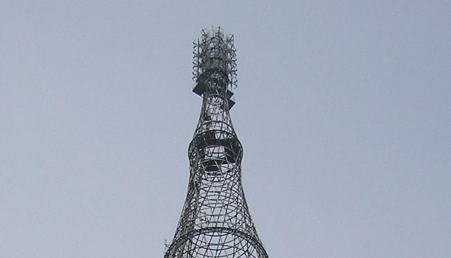 Shukhov Tower antenna