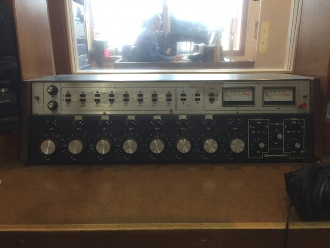 WXHC production room console